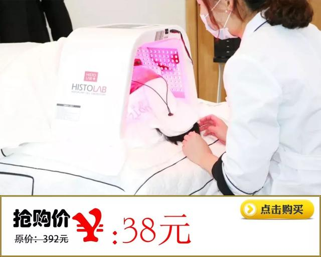 女神節福利!麗江首家韓國進口藥妝店入駐,80+產品完美解決皮膚問題!水療SPA免費送…… - 每日頭條