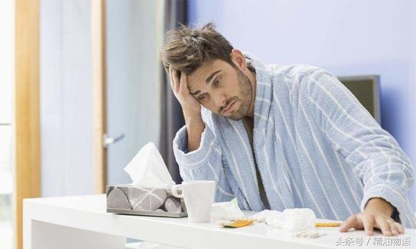 從「感冒的三個真相」就知道。感冒了該怎麼辦? - 每日頭條