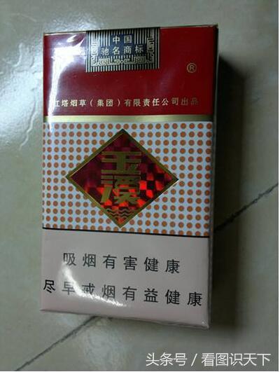 10款經典老牌香菸。你都抽過哪幾種 - 每日頭條