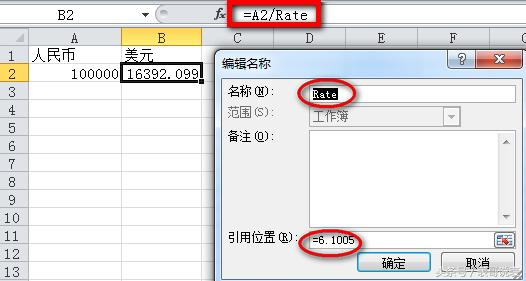 Excel中的降龍十八掌。看看你會幾掌 - 每日頭條