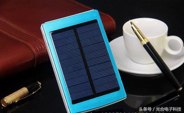 太陽能充電寶 - 每日頭條
