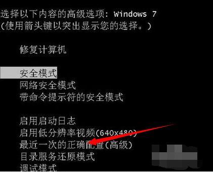 win7系統藍屏代碼大全。從此不怕電腦藍屏! - 每日頭條