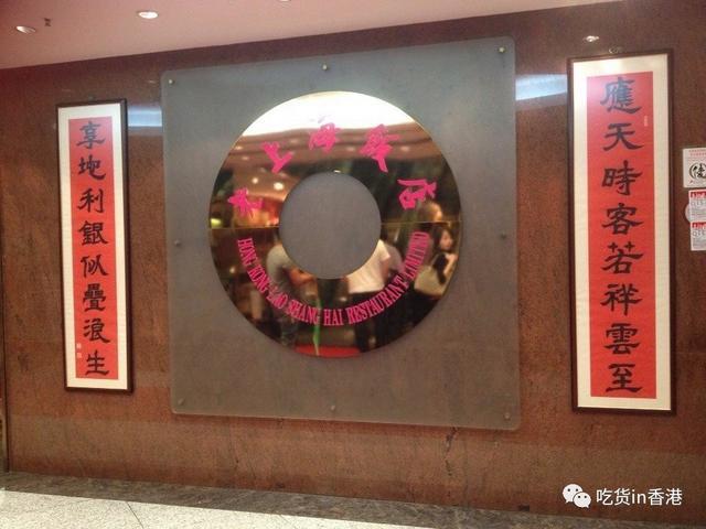 這是香港最強勢的菜式之一…… - 每日頭條