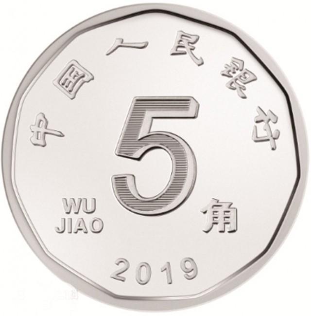 2019年版第五套人民幣要來了新版本鈔票有哪些變化?增加了哪些防偽特徵? - 每日頭條