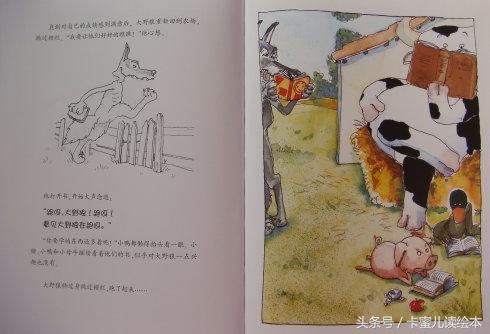 有聲繪本《一隻有教養的狼》讀書可以讓人變得有教養 - 每日頭條