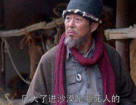 鬼吹燈 靳東被換下來,作者《天下霸唱》說演胡八一 劉燁最適合 - 每日頭條