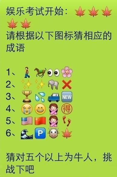 小學生版看圖猜成語!這10個成語能全猜出來。說明智商不低! - 每日頭條