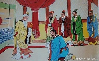 堯舜何以成為千古帝王的典範?全都是儒家編造出來的 - 每日頭條