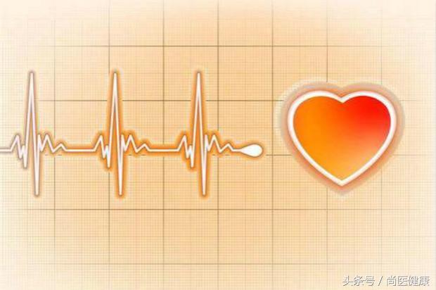 心跳低於每分鐘60次,就要注意心跳過緩了! - 每日頭條