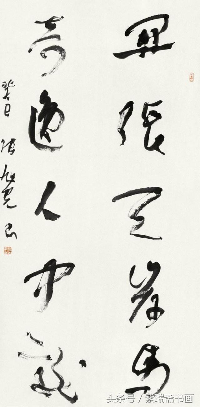 清華大學書法導師-張旭光書法欣賞 - 每日頭條