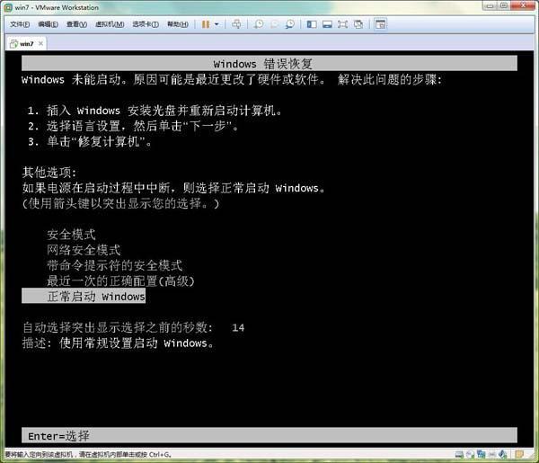 vm虛擬機無法打開提示權限不足怎麼辦 - 每日頭條