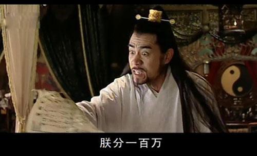 君主立憲最先出現在中國的明朝? - 每日頭條