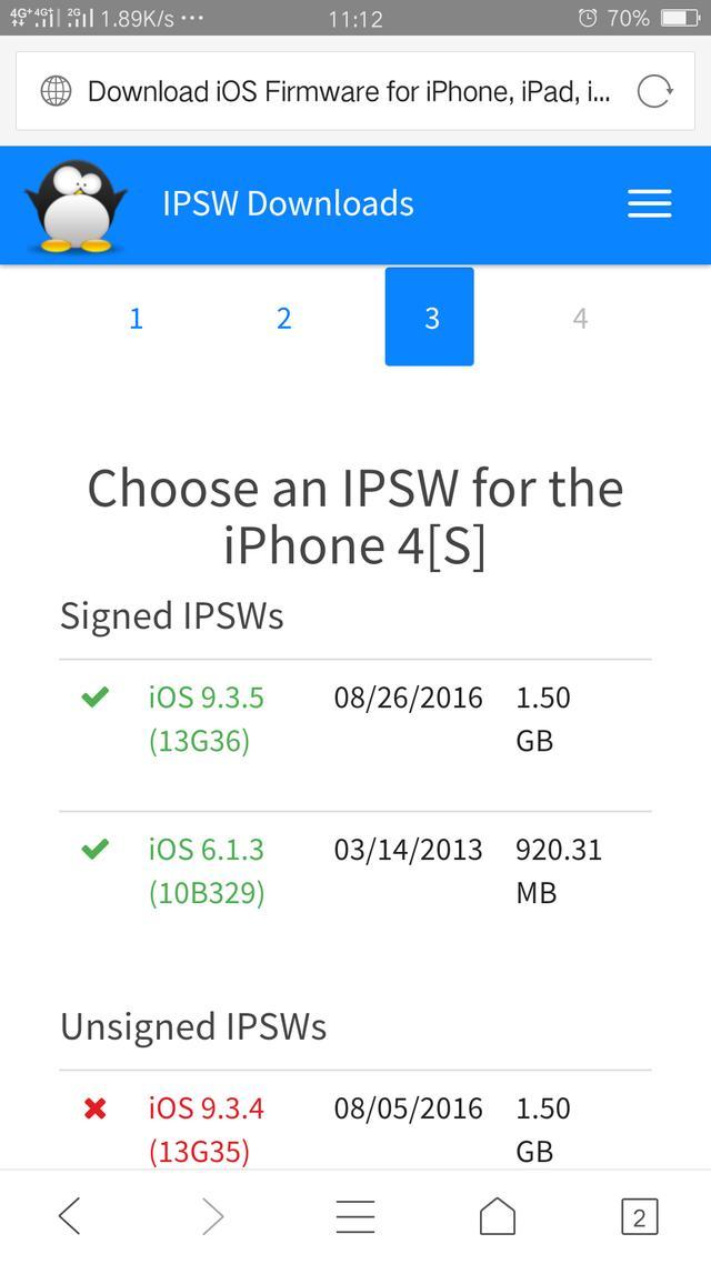 怎麼查詢自己的iphone能降哪個版本?小編這來告訴你! - 每日頭條