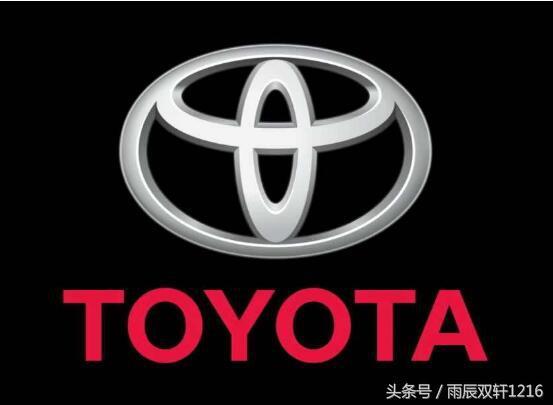 汽車標誌中3個以字母「L」為標誌的汽車品牌 - 每日頭條
