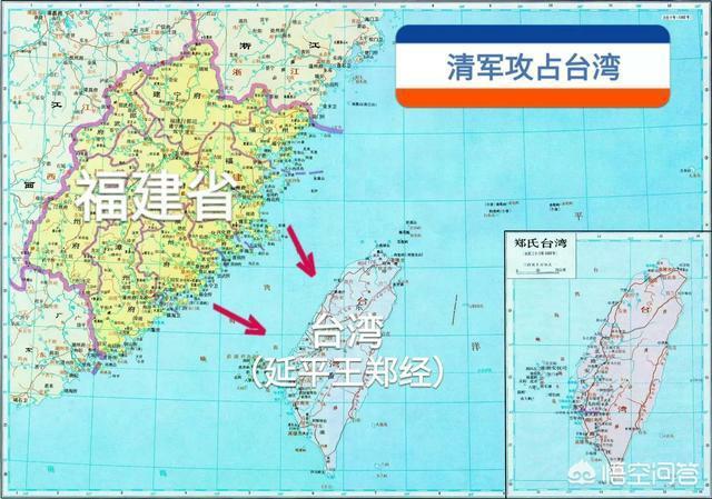 臺灣自古以來屬於中國領土 - 每日頭條