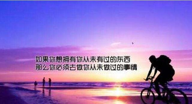 態度決定人生的高度。改變自己才能有美好的人生 - 每日頭條