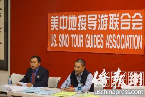 「逼出來」的華人社團--被「全兼地」逼上絕境 華人導遊「組團」抗議 - 每日頭條