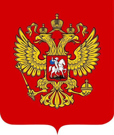 俄羅斯的象徵——凝視歐亞的雙頭鷹 - 每日頭條