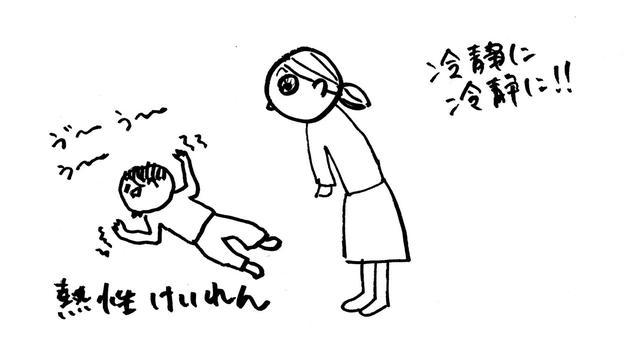 寶寶發燒抽搐。如何做到不慌張?12大常見問答告訴你! - 每日頭條