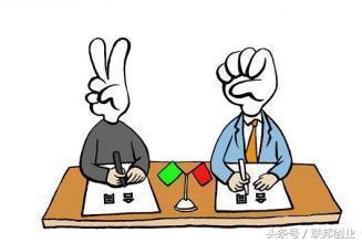 2016年公司股權轉讓協議簽訂注意事項以及變更登記 - 每日頭條