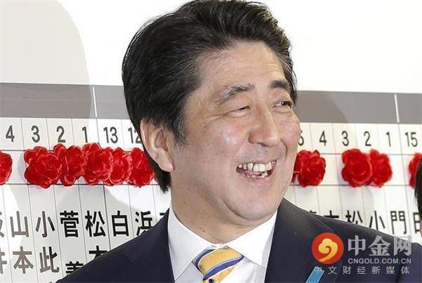 日本允許開設賭場拉動經濟 日媒:安倍想吸引中國富豪 - 每日頭條
