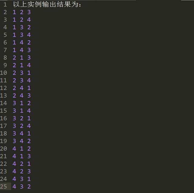 十五道Python小案例。學會這些。Python基礎已過關! - 每日頭條