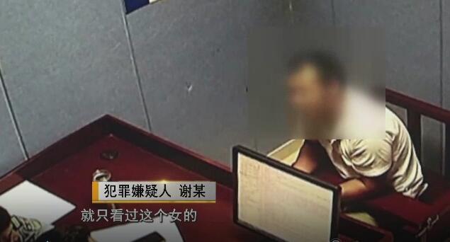 浴室頂上破了洞 中年男子偷窺19歲妙齡少女洗澡 - 每日頭條