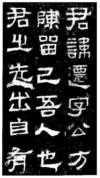 書法史(5):漢代書體的演變 - 每日頭條