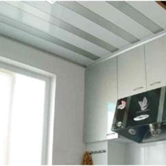 Kitchen Ceilings Light Pendants For 厨房油烟多天花板选择有讲究 每日头条 家庭装修时 天花板的装潢是很主要的 特别是厨房的天花板 因为作为厨房环境 油烟的侵扰是经常的 普通的天花板在厨房环境下很容易泛黄甚至变质 那么厨房天花板应该