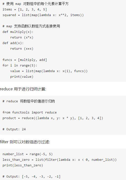 這是我見過最全面的Python語法合集!你見過比這還全的?我吃了! - 每日頭條