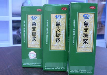 止咳化痰藥也有寒熱之分 急支糖漿適合熱痰。你用錯了嗎 - 每日頭條