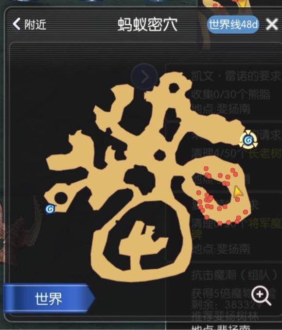 仙境傳說RO手遊獵人成長攻略 從南門到初入斐楊寫給二轉進階前的獵人 - 每日頭條