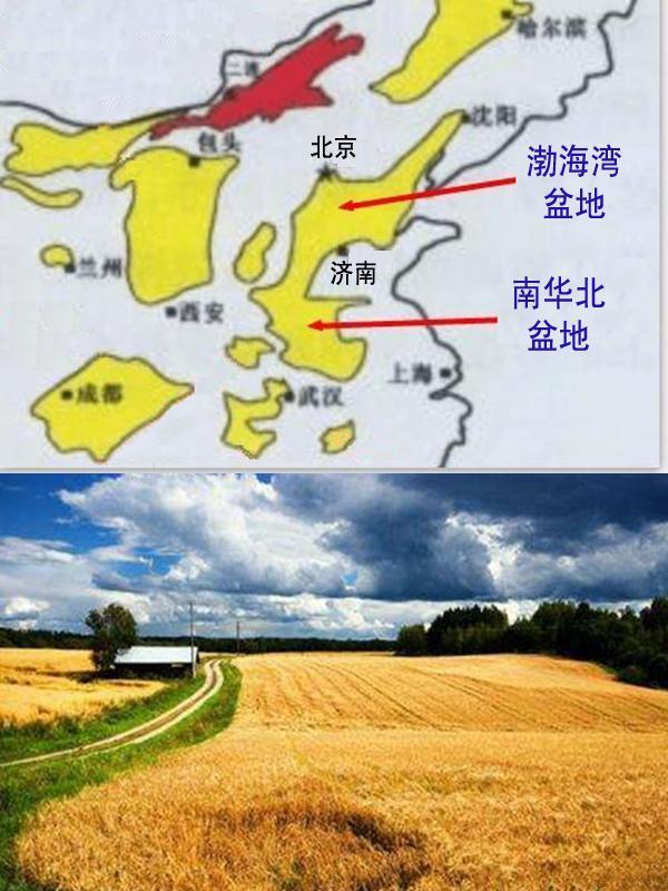 中國十大盆地 - 每日頭條