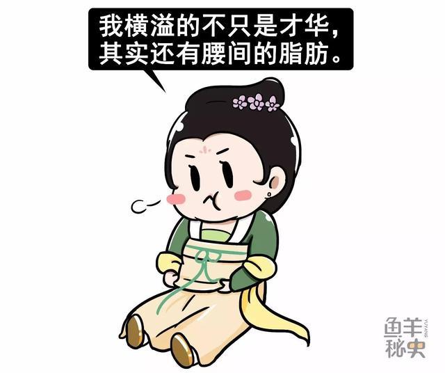 東晉第一才女,嫁給隔壁老王兒子,可惜是扶不起的阿斗,孤寡一生 - 每日頭條