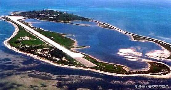 東沙島機場跑道長1800米,扼控巴士海峽,臺灣海峽南邊門戶 - 每日頭條