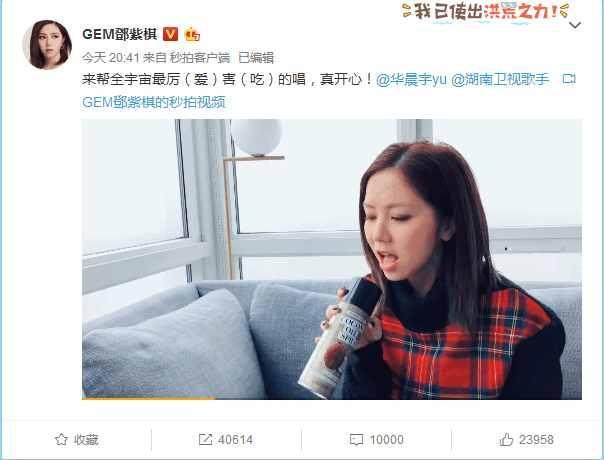 華晨宇約鄧紫棋合作 期待兩個人擦爆愛的火花 - 每日頭條