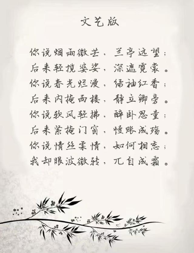 當一首英文詩被翻譯過來之後,中華文化真是博大精深 - 每日頭條