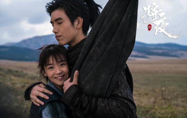 《將夜》第二季陳飛宇或缺席,網友:接替者能力有待考驗 - 每日頭條