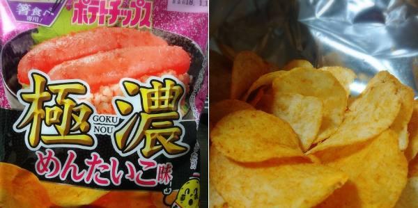 5款對我來說最美味的日本洋芋片。你喜歡哪一種? - 每日頭條