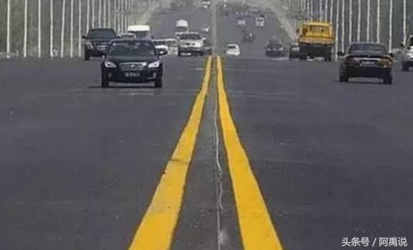雙黃線和單黃線到底有啥區別?老司機都不大懂,趕緊搞明白別吃虧 - 每日頭條