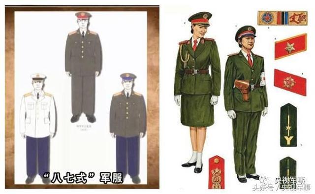 一分鐘看中國軍服的演變。果然是越來越帥氣! - 每日頭條