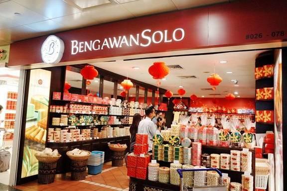 新加坡什麼最值得買? - 每日頭條