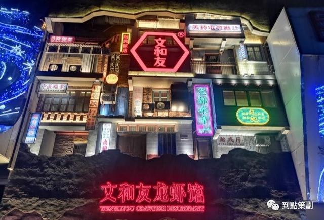 長沙的文和友餐館開到廣州。走情懷為什麼這麼火? - 每日頭條