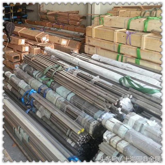 SUS630不鏽鋼化學成分,SUS630性能,SUS630馬氏體沉澱硬化不鏽鋼 - 每日頭條
