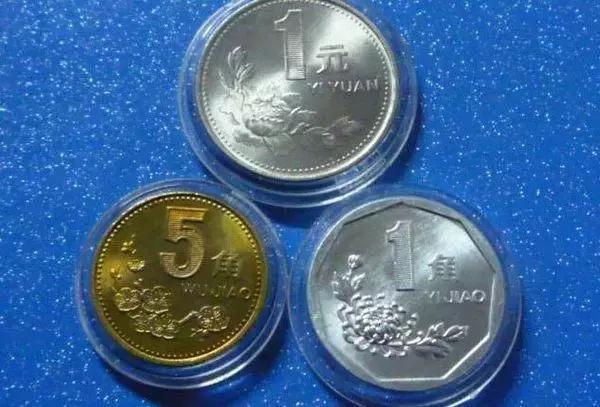 收藏人民幣有哪些必懂的常識? - 每日頭條