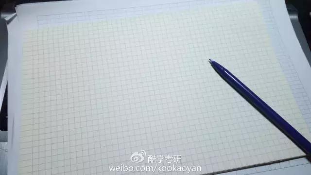 101分的學習筆記應該長這樣 - 每日頭條