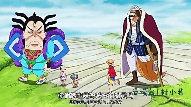 海賊王:一場認親大會。原來羅傑與路飛那麼有淵源! - 每日頭條