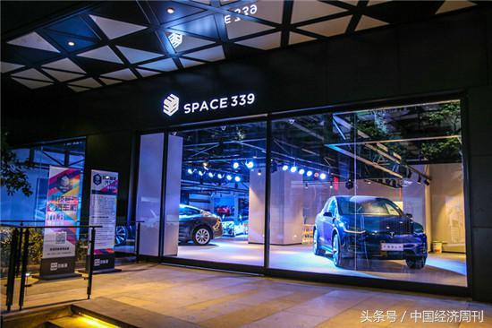 百腦匯上海店斥資1.5億從傳統數碼商場轉型成科技智慧廣場 - 每日頭條