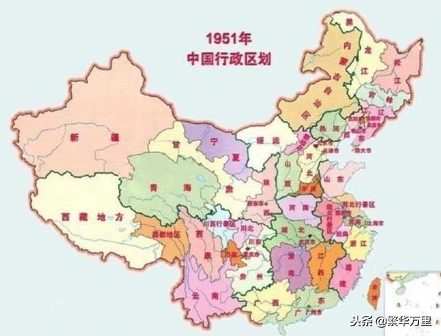 中國曾經下轄53個省級行政區。為何現在會變成了34個? - 每日頭條