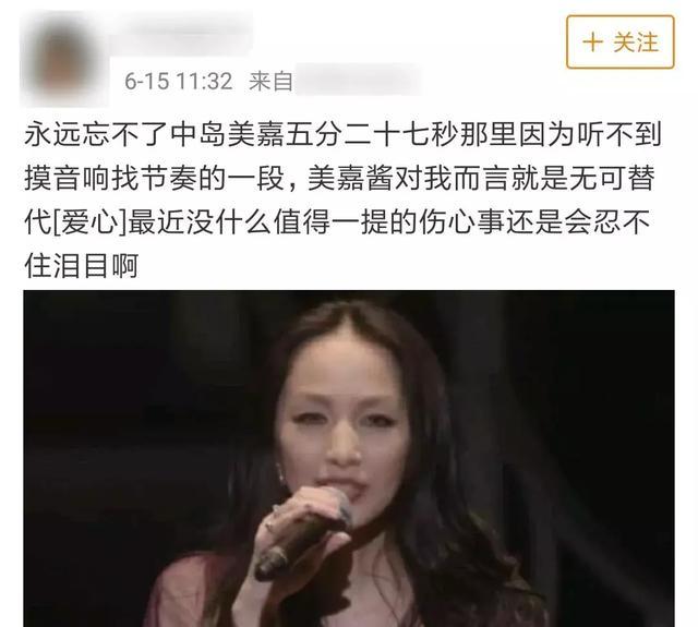她哭著跪在地上唱完一首歌,十幾萬人決定活下去 - 每日頭條